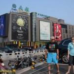 0592-Hongqiao Market