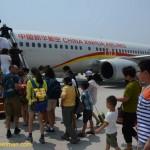 2043-Hainan to Chengdu