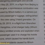 2054-Hainan to Chengdu